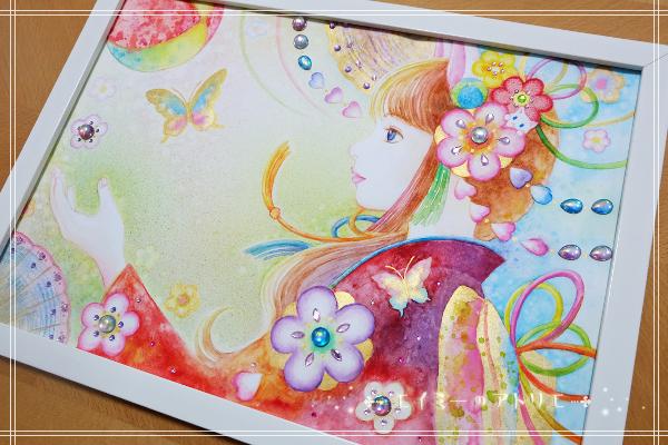 Amy-kimono016