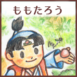 Ehon_Icon_Momotaro-150x150.jpg