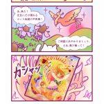 四コマ漫画「エイミーの白猫ファミリー⑨ スタジオエイミーのなりきりフォト編1月~6月」
