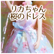 rika-cherry-blossom-dress001