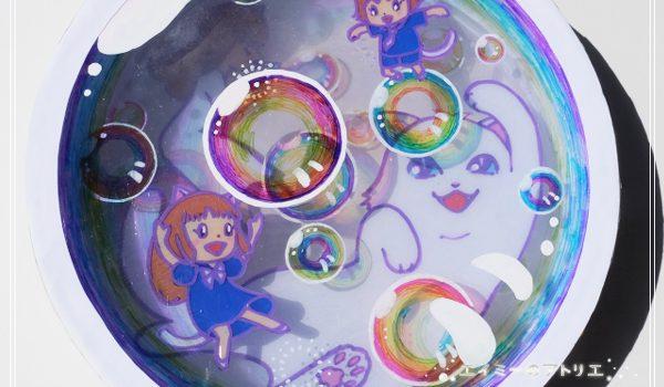 3D-art-bubble010