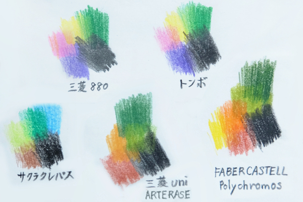 oil-baseed-colored-pencils02