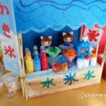 工作・クラフト「日本の縁日の屋台のミニチュア」を作りました。