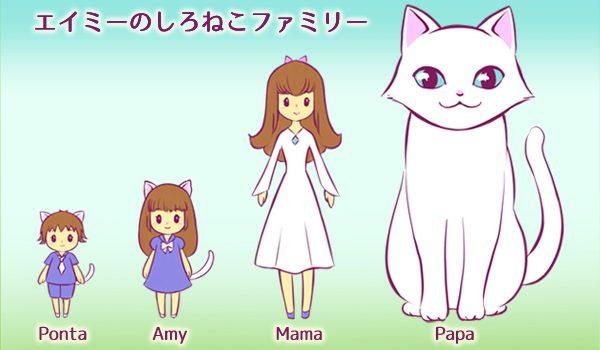 amyfamily-illustration00